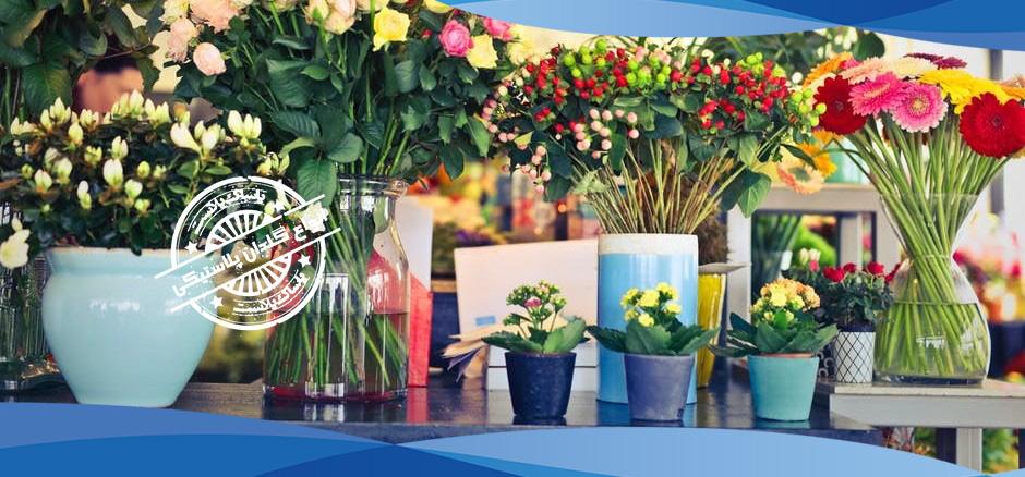 گلدان پلاستیکی شهرآذین